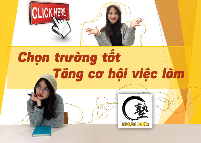 Đại học Nhật Bản
