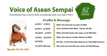 Voice of Asean Sempai (Vol 62)