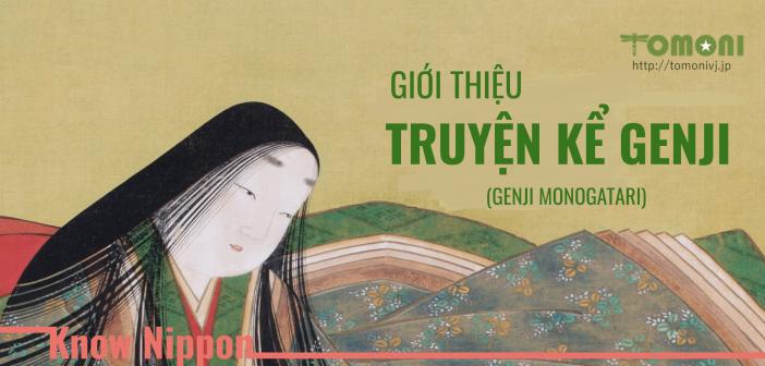 Truyện kể Genji – cuốn tiểu thuyết đầu tiên trên thế giới