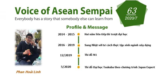 Voice of Asean Sempai (Vol 63)