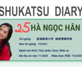 Shukatsu Diary (Vol 25) – Nhật ký xin việc tại Nhật