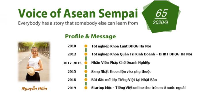 Voice of Asean Sempai (Vol 65)