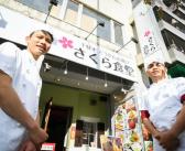 Quán ăn Nhật do người Việt Nam mở tại quận Bunkyo Tokyo