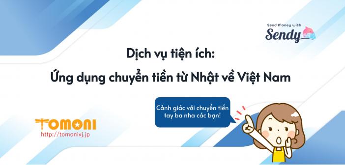 [Dịch vụ tiện ích] Ứng dụng giúp chuyển tiền từ Nhật về Việt Nam nhanh chóng, an toàn