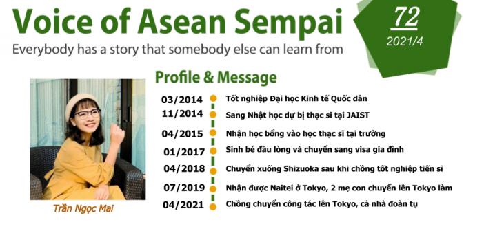 Voice of Asean Sempai (Vol 72)