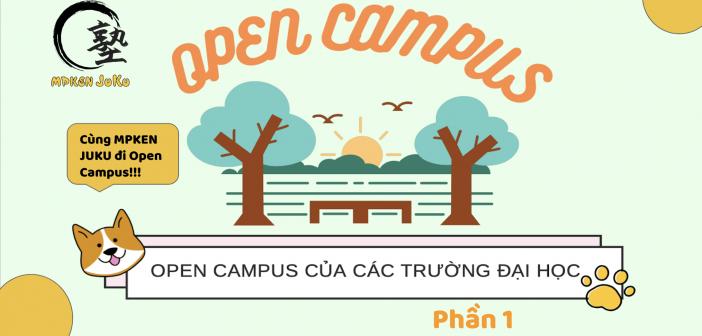 Open Campus: Trường đại học Meiji, Oberin, Teikyo