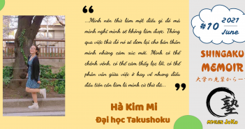Shingaku Memoir Vol.10