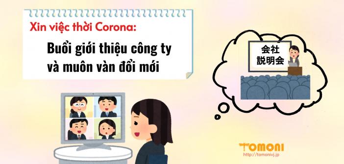 Xin việc thời Corona: Buổi giới thiệu công ty – muôn vàn đổi mới