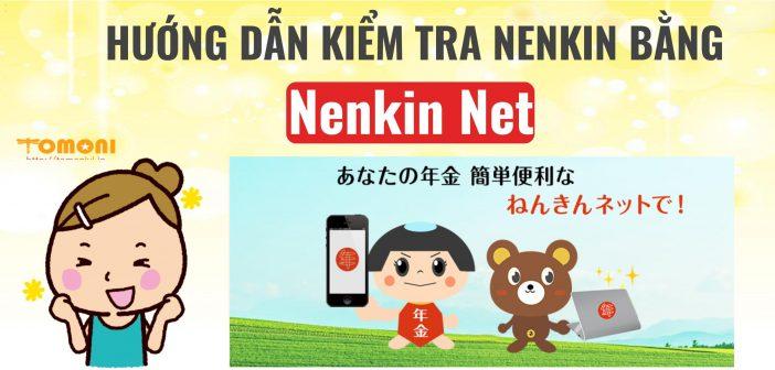 Hướng dẫn kiểm tra tình hình đóng nenkin qua trang web Nenkin Net